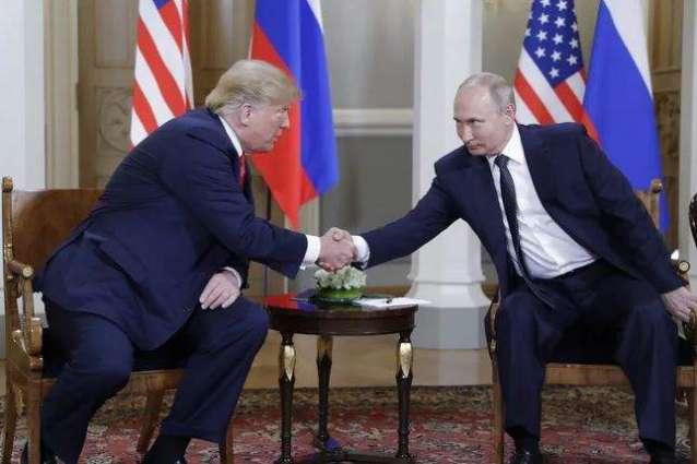 Geneva to Light Landmark Fountain With Russian, US Flag Colors on Putin-Trump Summit Day