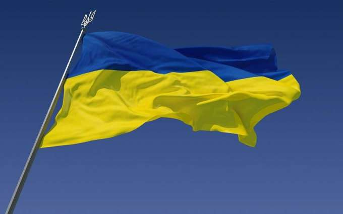 Ukraine May Pass Bill on Legalization of Medical Cannabis in July - Lawmaker