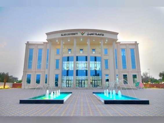 جامعة العين تختتم الورشة الإقليمية السادسة لتطوير مهارات أعضاء هيئة التدريس