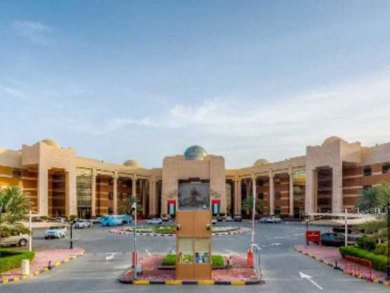 جامعة عجمان تنظم مؤتمرا دوليا حول التميز التربوي