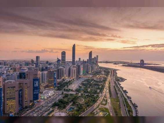 """دائرة تنمية المجتمع في أبوظبي تطلق """"استبانة جودة الحياة"""" بدورتها الثالثة"""