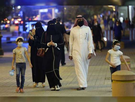 Saudi Arabia reports 1,017 new coronavirus infections