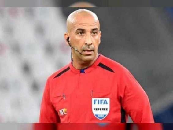 طاقم تحكيم عراقي يدير مباراة منتخبنا مع فيتنام غدا