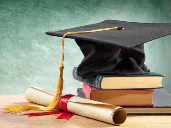 إطلاق مبادرة تعاونية جديدة تدعم الشباب الإماراتي للدراسة الجامعية في الولايات المتحدة الأمريكية