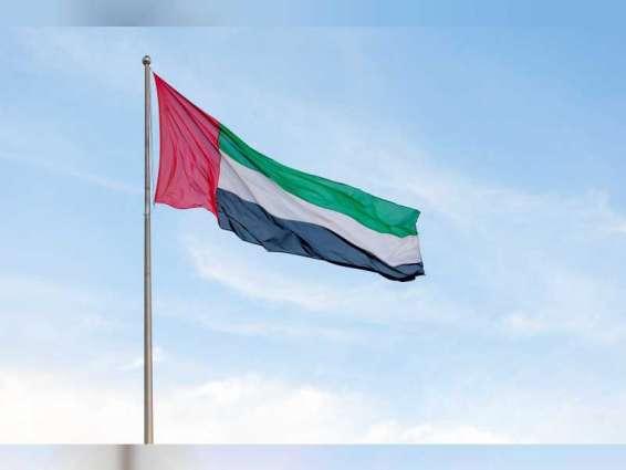 الإمارات تشارك في الاجتماعين الوزاري والتشاوري لبحث تطورات سد النهضة