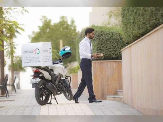 """مواصلات الإمارات تطلق خدمة """"إميرتاس"""" لتوفير حلول الميل الأخير"""