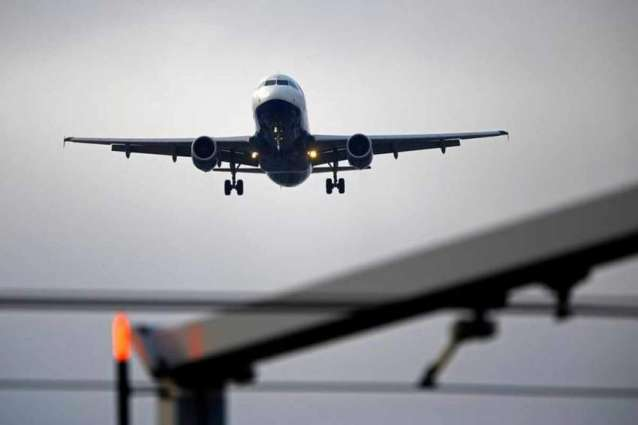 US Launches $3Bln Fund to Help Protect Aviation Industry Jobs - Transportation Dept.