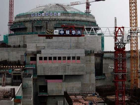 Beijing Reports Minor Damage to 5 Fuel Rods at Taishan NPP, Says No Leakage Detected