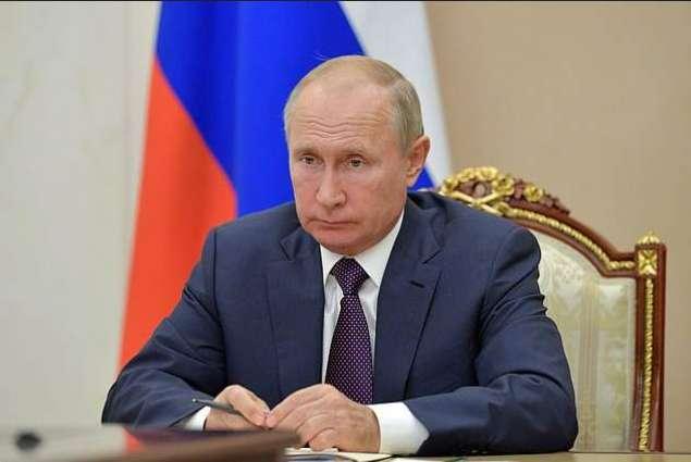 Putin Greets Swiss President at Geneva's Villa La Grange