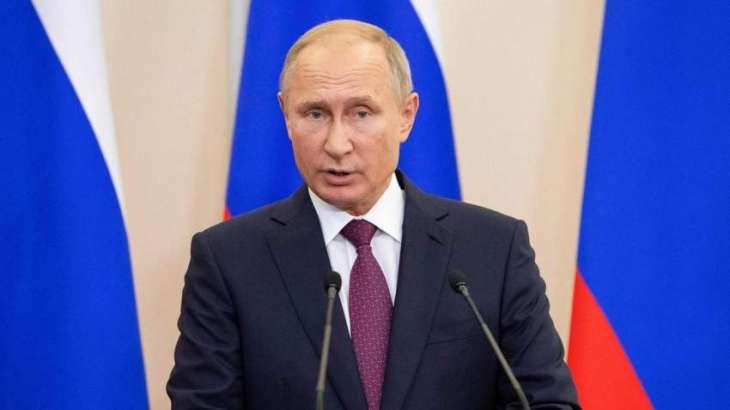 Future Direction of US-Russia Trade Relations Depends on Washington - Putin