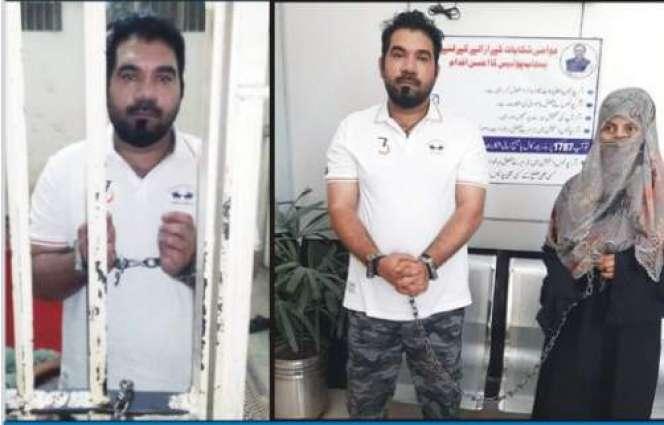 Prankster arrested for making videos by harassing women in Ghakhar