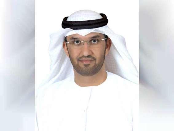 سلطان الجابر: تصدر الإمارات مؤشرات التنافسية العالمية يجسد الرؤية السديدة للقيادة الرشيدة