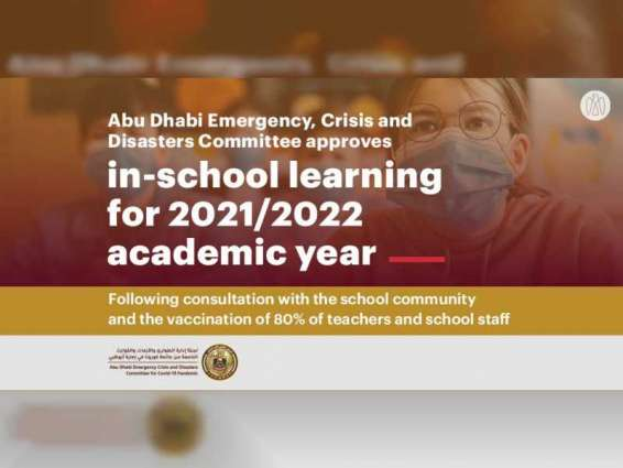 Abu Dhabi Emergency, Crisis and Disasters Committee approves in-school learning for 2021/2022 academic year