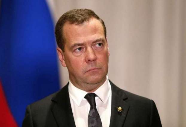 Ex-President Medvedev to Be Absent From United Russia Party's Election List - Source