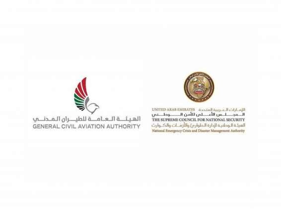 UAE suspends flights from Liberia, Sierra Leon, Namibia