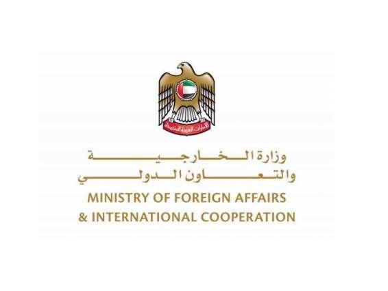 الإمارات تدين محاولة الحوثيين استهداف خميس مشيط بطائرات مفخخة