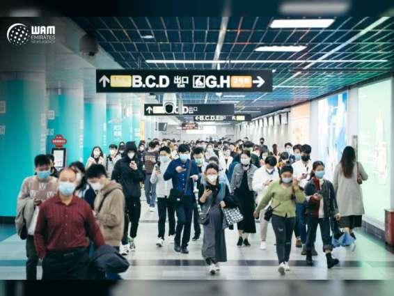 China reports 17 new coronavirus cases