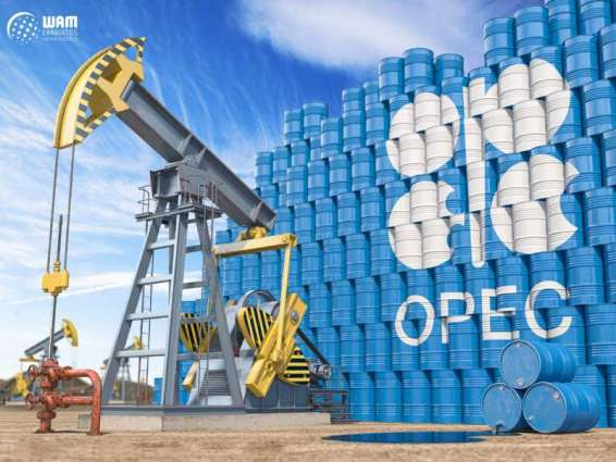 OPEC daily basket price stood at $71.56 a barrel Friday