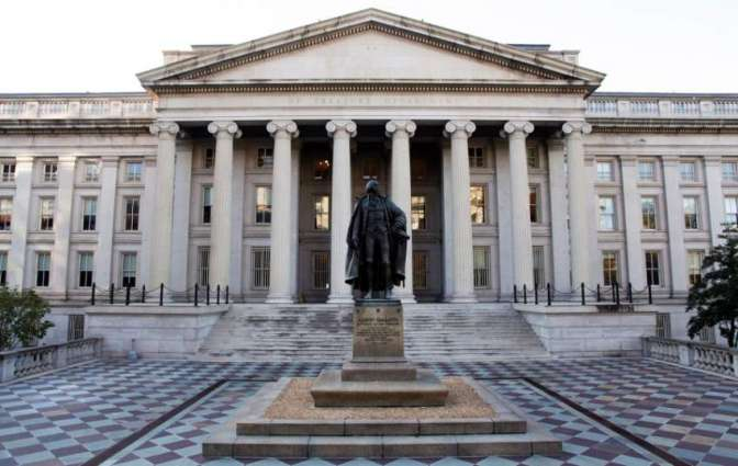 US Sanctions 16 Persons, 5 State Security Entities From Belarus - Treasury Dept.