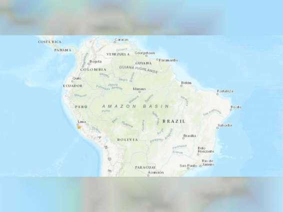 Earthquake of magnitude 5.7 strikes near coast of Peru