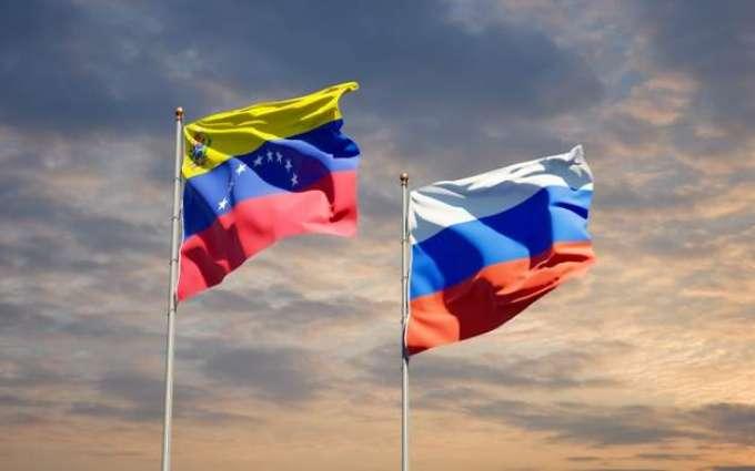 Venezuela Invites Russia to Monitor Regional Elections on November 21