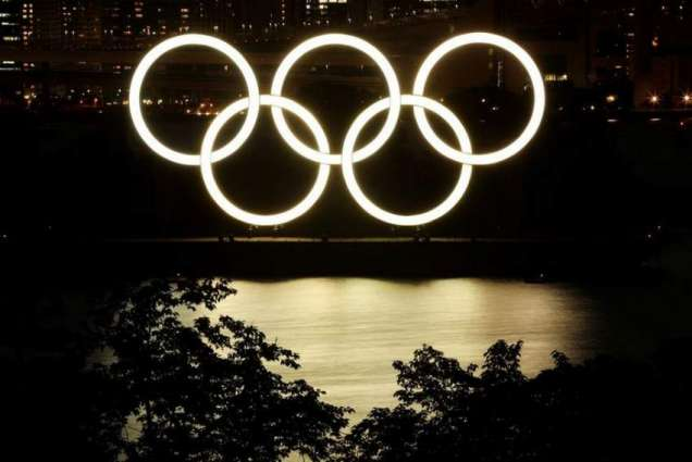 Head of International Olympic Committee to Visit Japan July 9 - Reports