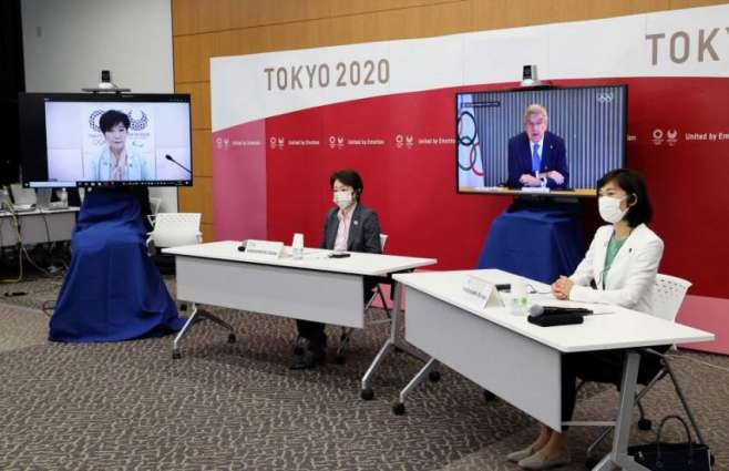 Another Summer Olympics Ticket Lottery to Be Held in Japan - Organizers