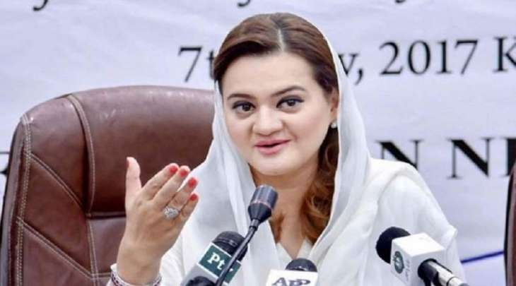 مریم أورنزیب : تصریحان عمران خان بشأن ملابس النساء تعکس عقلیتہ المریضة تجاہ النساء