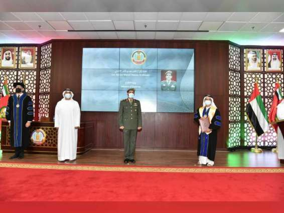 كلية الدفاع الوطني تحتفل بتسليم شهادات الماجستير ودبلوم الدراسات العليا لخريجي الدورة الثامنة