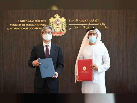 الإمارات و جمهورية كوريا تعقدان أعمال اللجنة القنصلية المشتركة بدورتها الأولى