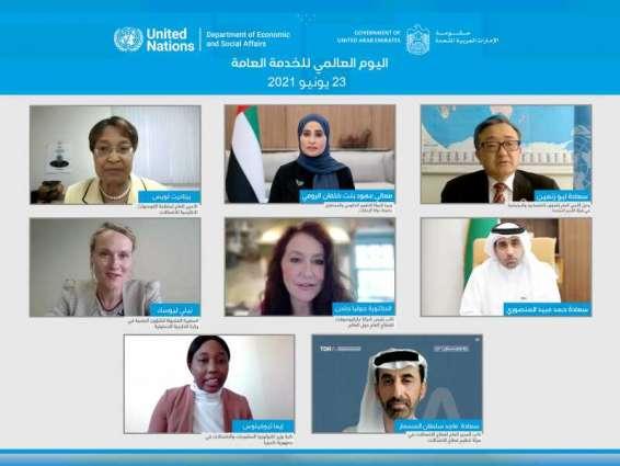 الإمارات تستضيف الدورة 18 لمؤتمر الأمم المتحدة للخدمة العامة أكتوبر المقبل