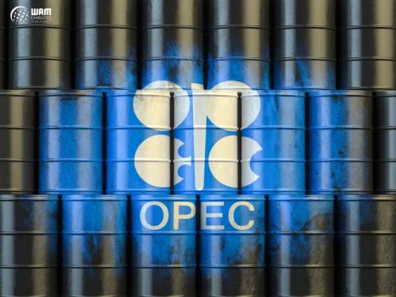 OPEC daily basket price stood at $74.01 a barrel Wednesday