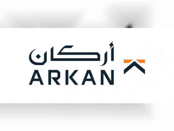 Arkan's Board of Directors approves Emirates Steel transaction