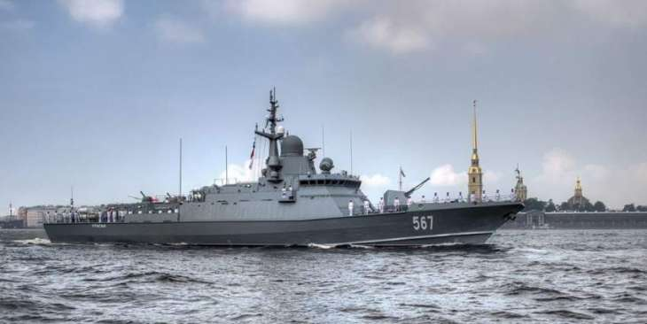 Saudi Arabia Interested in Russian-Made Upgraded Landing Ship - Developer