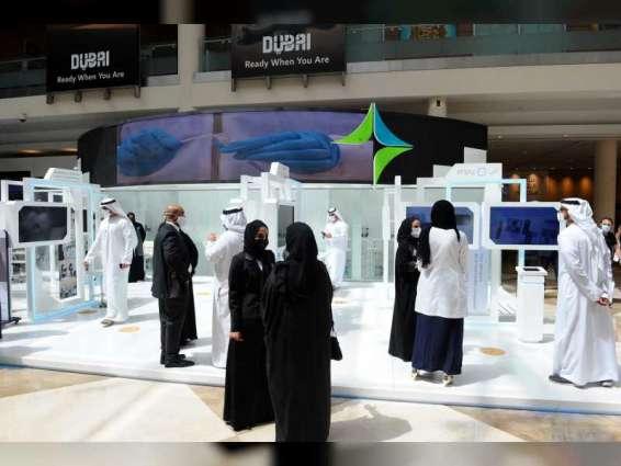 """صحة دبي"" تختتم مشاركتها في"" آراب هيلث 2021 """