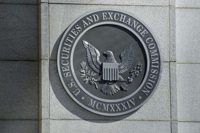 US Whistleblower Wins $1Mln Reward for Exposing Corporate Wrongdoing - Regulator