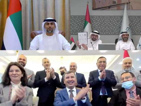 """""""مصدر"""" توقع اتفاقية استراتيجية لتطوير مشاريع طاقة شمسية في العراق"""