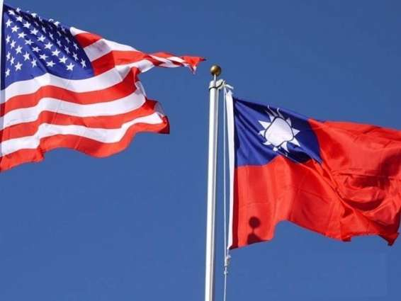 US, Taiwan Hold 11th Round of Trade, Investment Talks - Trade Representative