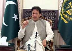 PM vows to further strengthen relations with China