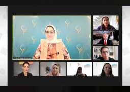 Princess Sabeeka Bint Ibrahim Al Khalifa Global Award for Women's Empowerment launched on sidelines of Generation Equality Forum