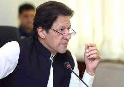 PM Imran Khan praises FBR for achieving historic level of tax revenue