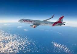 Air Arabia Abu Dhabi launches new service to Baku