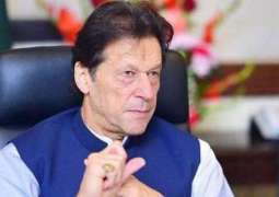 PM to visit Gwadar today to review progress development projects
