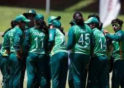 Pakistan Women's ODI series against West Indies to begin tomorrow