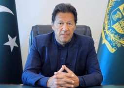 PM congratulates NCOC, SBP and Ehsas team for response to COVID-19