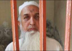 Court reserves verdict on bail pleas of Mufti Aziz's sons