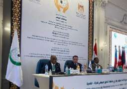Preparatory Meeting for Eighth OIC Ministerial Conference on Women Launched
