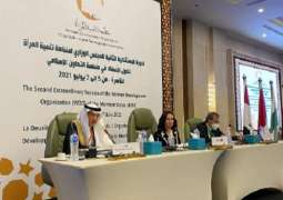 OIC Secretary General Attends the Second Extraordinary WDO Ministerial Council