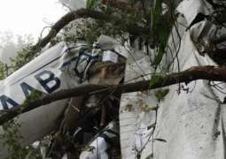 Three Dead as Training Aircraft Crashes in Lebanon - Local Authorities