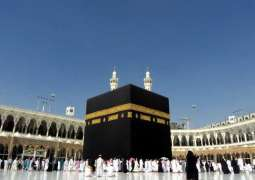 3 people held for violating Hajj regulations and instructions in Saudi